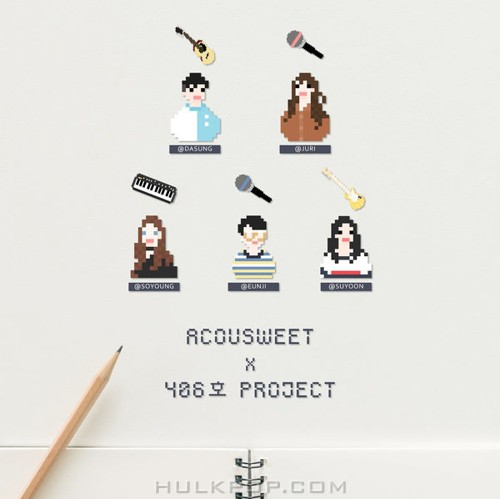 ACOUSWEET & 406 Project – 안아보고 싶어 – Single