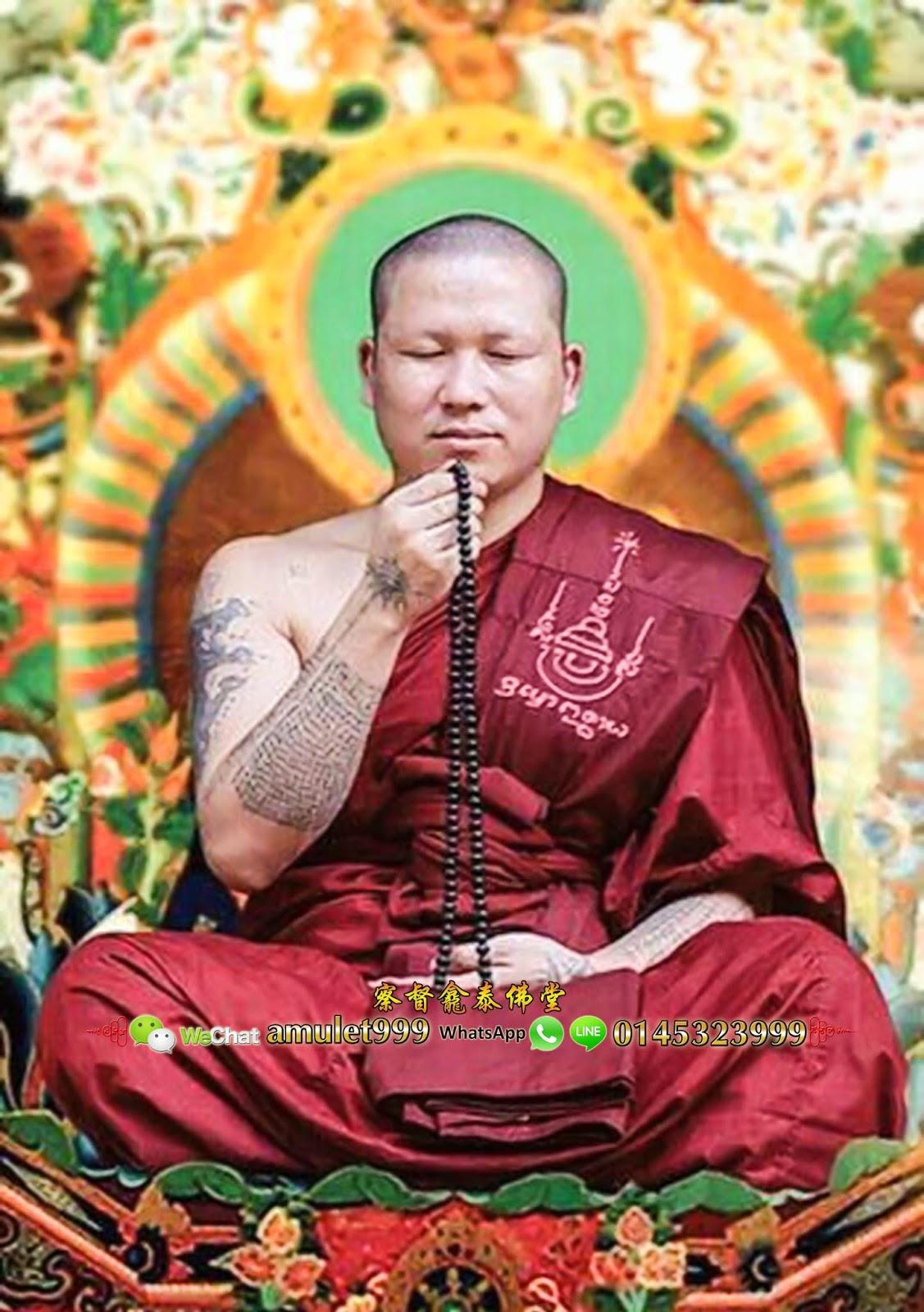 泰國佛牌聖物 Power Thai Amulet : 金面古曼童(佩戴型)