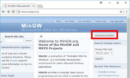 あちゃぴーの自転車通勤: MinGW のインストール(Windows10)