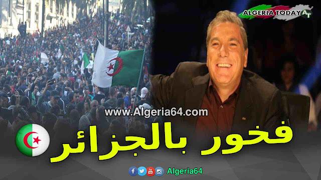 "علي جابر : "" فخور بالجزائر """