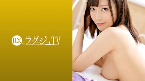 259LUXU-1264_cover