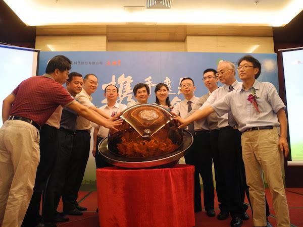 遠見育成孵化器28日與北京銀行、偉東集團、中關村國家孵化器等簽署合作計劃