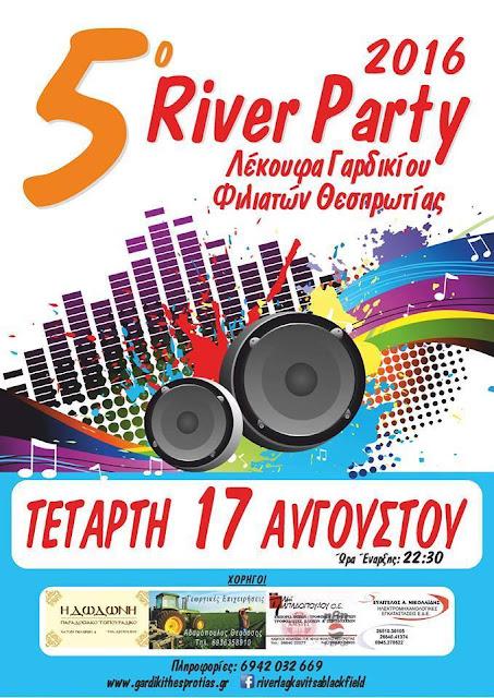Θεσπρωτία: Αύριο το River Party στις πηγές Λαγκάβιτσας