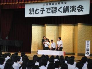 家庭教育支援事業「親と子で聞く講演会」講師、三遊亭楽春。