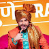 Pune RAP Song Lyrics | Song feat. Shreyash Jadhav (The King JD)