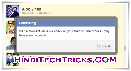 Facebook-Invite-All-Chrome-in-Hindi