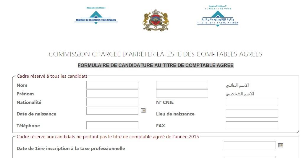 Formulaire de candidature au titre de comptable agree la compta pro - Hebergement a titre gratuit impot sur le revenu ...