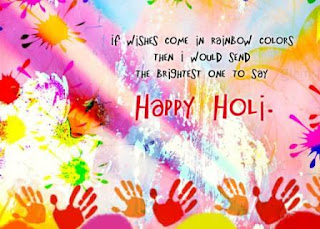 Happy Holi HD Wallpapers Download 2017