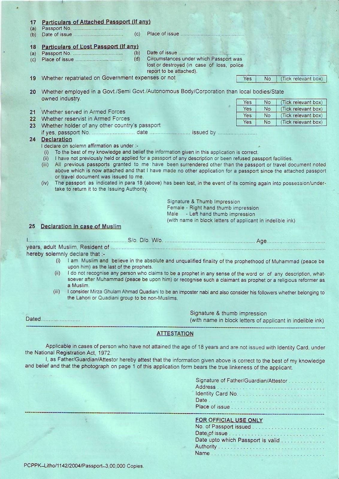 Pakistan High Commission, Singapore: Pakistani Passport Renewal
