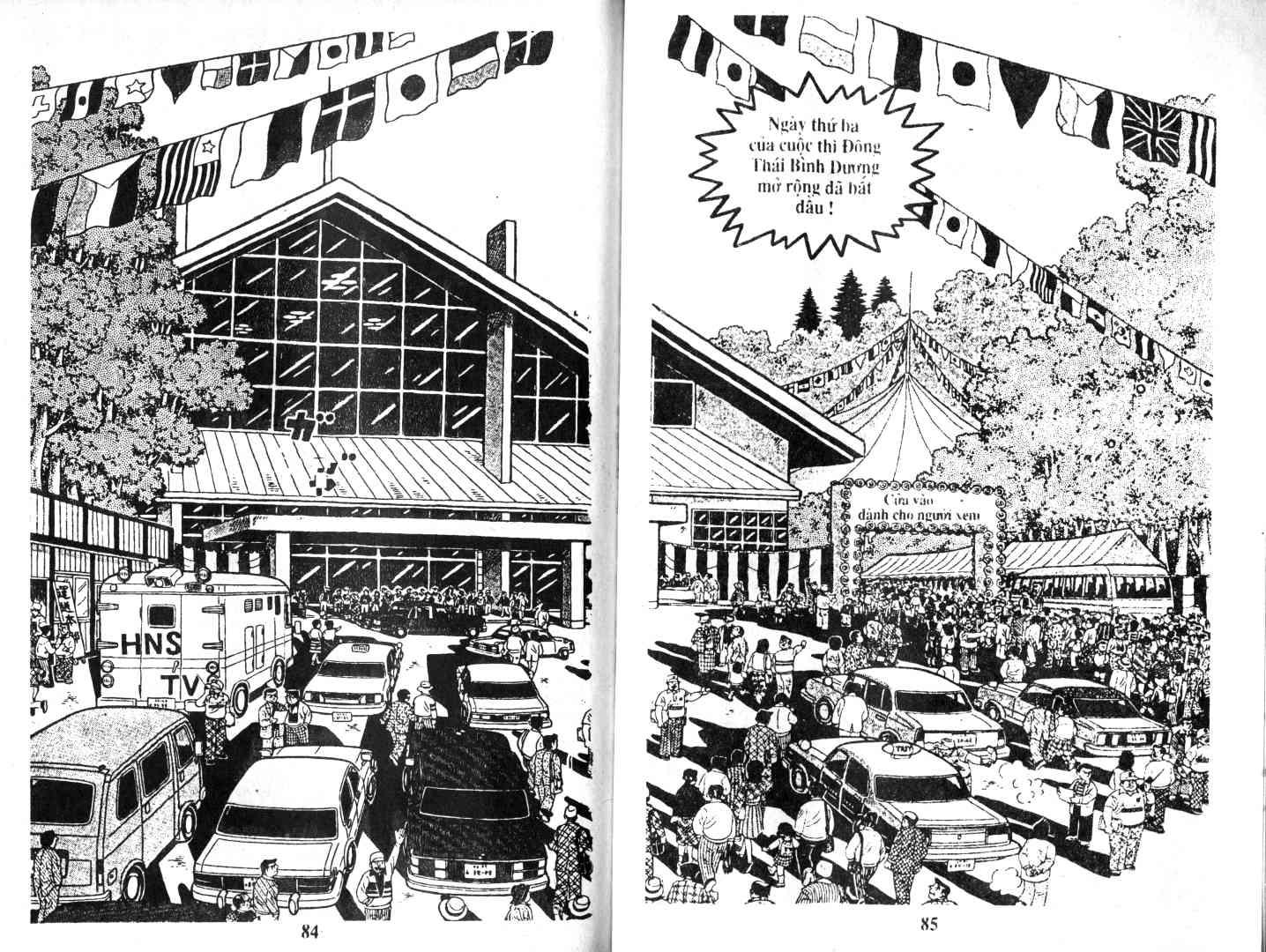 Ashita Tenki ni Naare chapter 41 trang 41