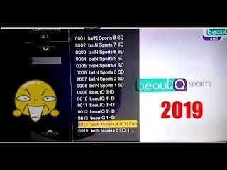 كود xtream IPTV  يتحمل أكثر من 300 مستخدم به جميع باقات البين و beoutQ صالح لغاية 05/2019