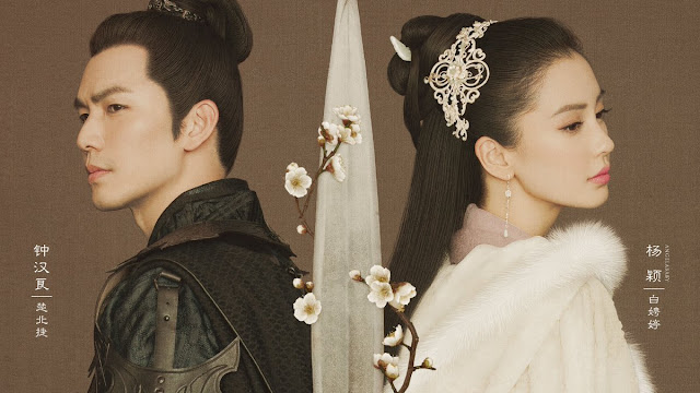 General and I Angelababy Wallace Chung