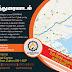 ஐ.நா நோக்கிய ஈருருளிப்பயணம் - கலந்துரையாடல் (பிருத்தானியா)