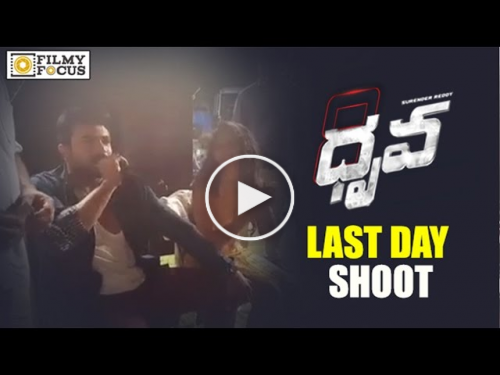 Ram Charan & Rakul Preet Fun on Dhruva Sets - Dhruva Movie Last Day Shoot