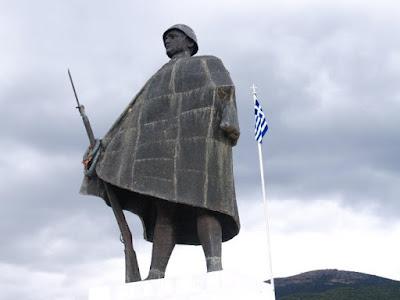 ΚΑΛΠΑΚΙ ΙΩΑΝΝΙΝΩΝ-Η μεγαλύτερη γαλανόλευκη σημαία που έχει ποτέ κατασκευαστεί,θα υψωθεί φέτος στα ιερά χώματα όπου διαδραματίστηκαν οι πρ