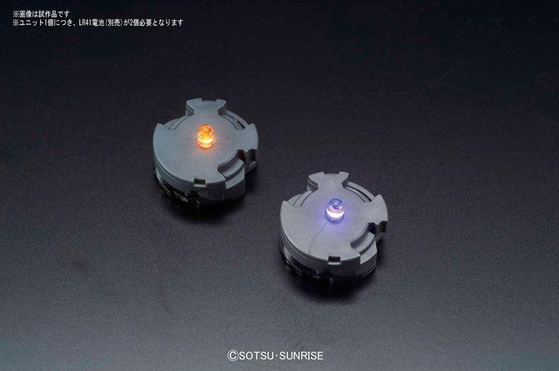 MG 1/100 RX-78-02 Gundam [Gundam The Origin Ver.] Special Edition - Release Info