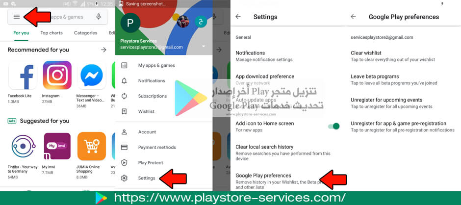 Google Play Preferences