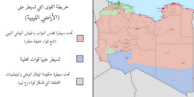 الحرب الأهلية في ليبيا