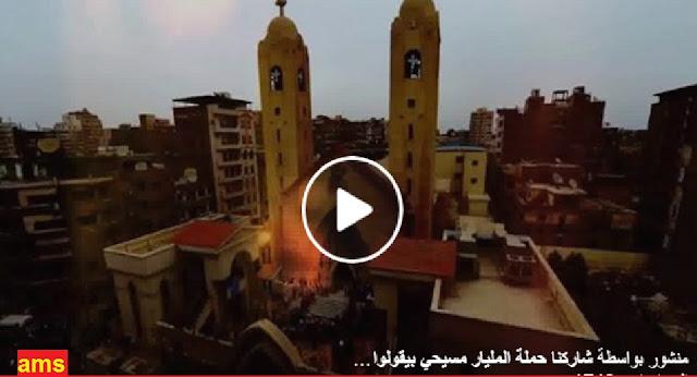 بالفيديو تعليق الاخ رشيد علي تفجيرات احد السعف بكنيستي مارجرجس بطنطا و المرقسية بالاسكندرية