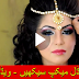 Asian Bridal Hair and Makeup By Zaiba Khan