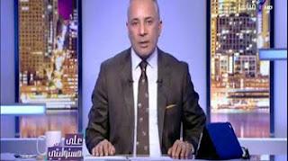 برنامج على مسئوليتي حلقة الاربعاء 21-12-2016 مع أحمد موسى