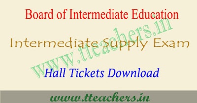 TS Inter supply hall tickets 2018 download Telangana