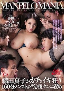 JUFE-005 Oda Mako 160 Minutes Non Stop Cunniling