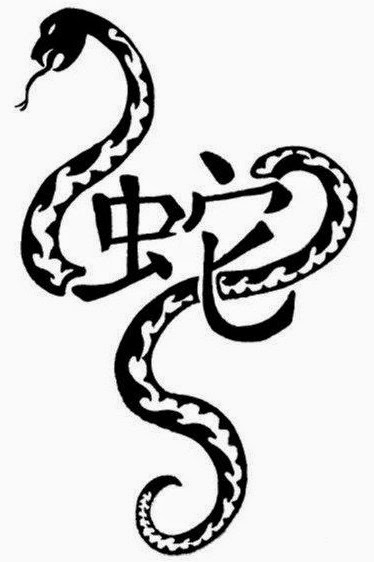 Snake with chinese letters tattoo stencil