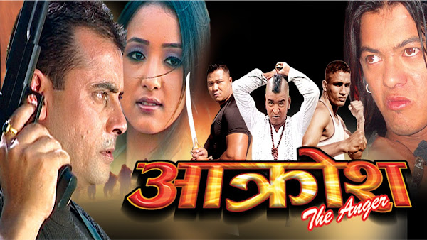 Nepali Movie – Akrosh