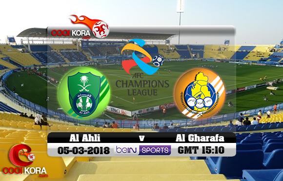 مشاهدة مباراة الغرافة القطري والأهلي السعودي اليوم 5-3-2018 في دوري أبطال آسيا