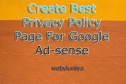 Best Privacy Policy Page For Ad sense Approval.