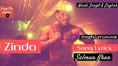 zinda-song-lyrics-bharat
