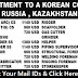 RECRUITMENT TO A KOREAN COMPANY - RUSSIA, KAZAKHSTAN