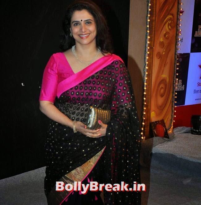 Supriya Pilgaonkar, Star Parivaar Awards 2014 Red Carpet Pics