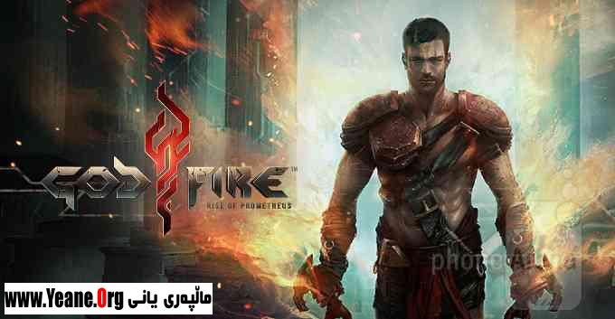 Godfire Rise of Prometheus v1.1.16 APK Data Obb Full  یاری بۆ ئه‌ندرۆید