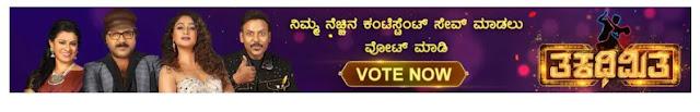 takadhimita voting