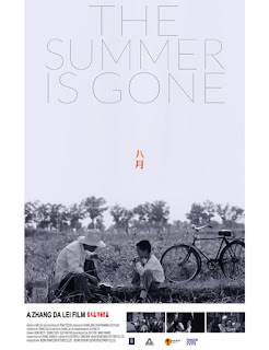 The Summer Is Gone (Ba yue) (2016)