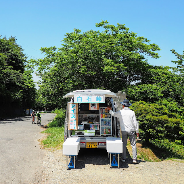 奥武蔵グリーンライン 白石峠 ワゴン 売店