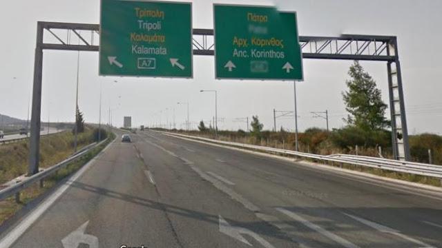 Ποιος σαμποτάρει το Ναύπλιο με τις πινακίδες;
