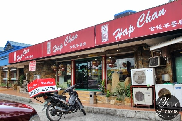 Hap Chan Tea House Restaurant Antipolo