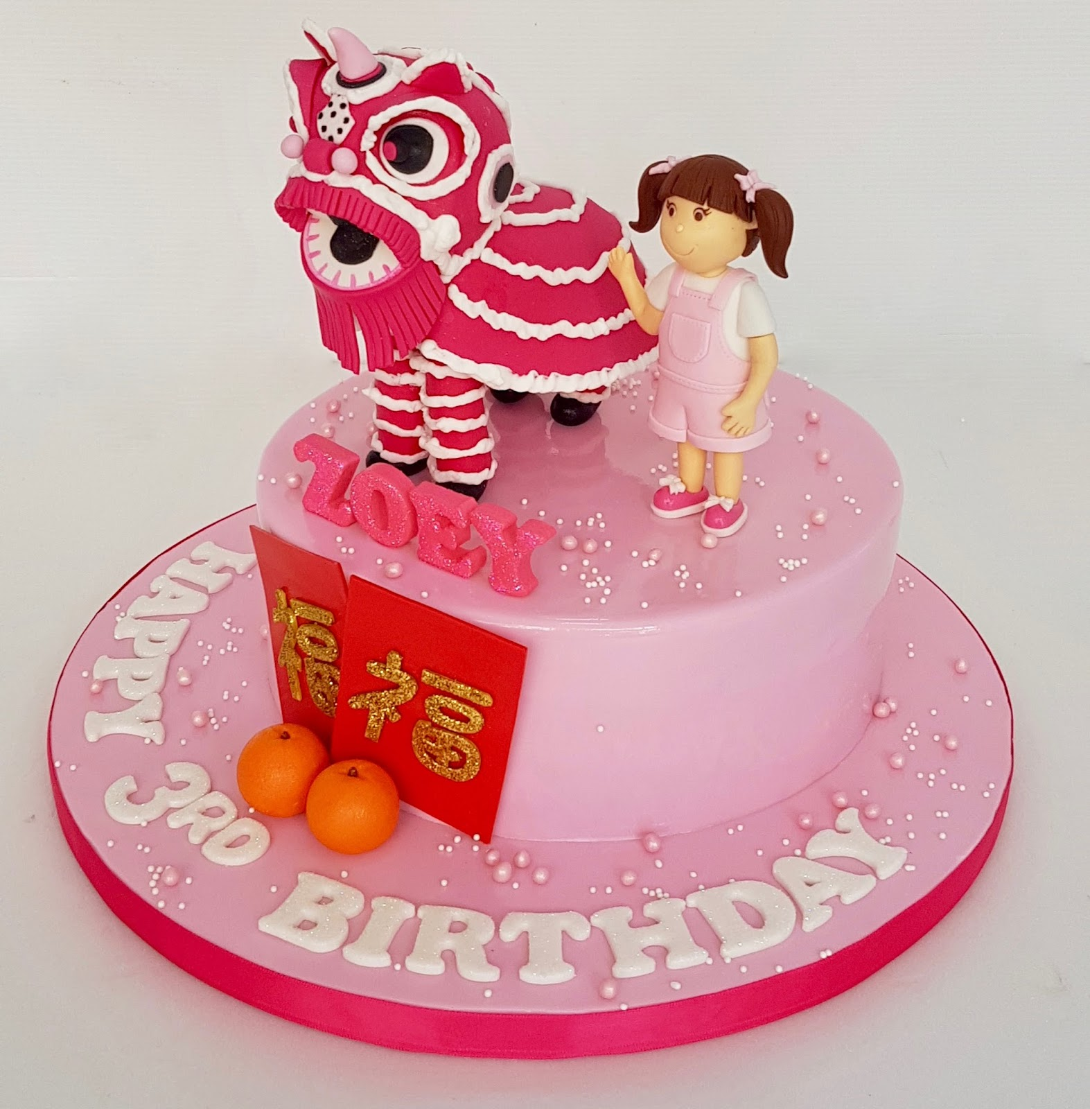 Celebrate With Cake Lion Dance With Girl