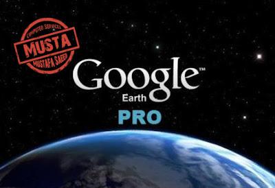 برنامج Google Earth Pro اخر اصدار كامل