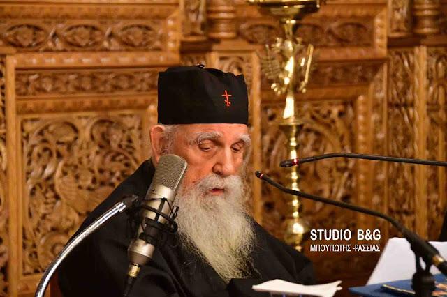 Ομιλία του ιερέα π. Στέφανου Αναγνωστοπούλου στο Ναύπλιο (βίντεο)