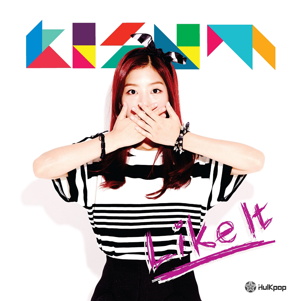Kisum – Like It – EP (ITUNES MATCH AAC M4A)