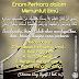 6 Nasihat Imam Syafi'i kepada Penuntut Ilmu