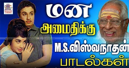 MSV Melody Songs 04-11-2017