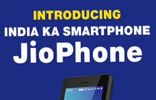 How to Pre-Book / Buy  Jio Phone Online?