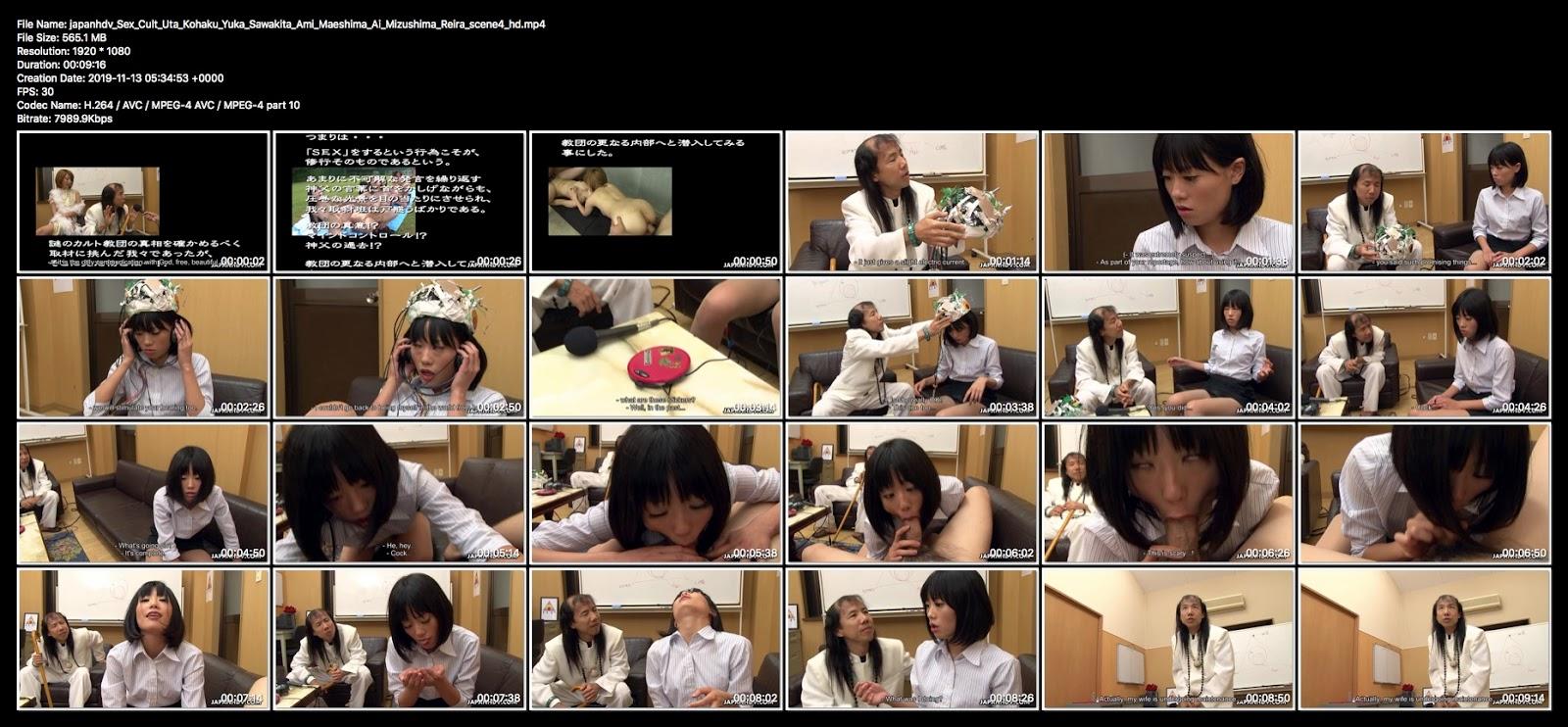 japanhdv Sex_Cult_Uta_Kohaku_Yuka_Sawakita_Ami_Maeshima_Ai_Mizushima_Reira_scene4_hd - idols