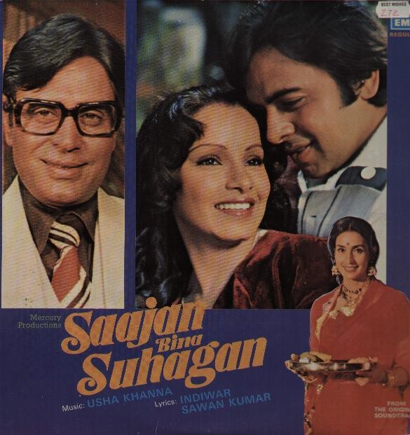 O jaani jaani tum roothe roothe (hd)| saajan bina suhagan (1978.