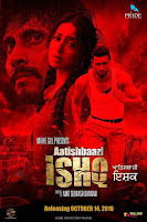 Aatishbaazi Ishq 2016 Full Punjabi Movie Watch & Download